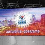 Dartslive Open 2019 台中