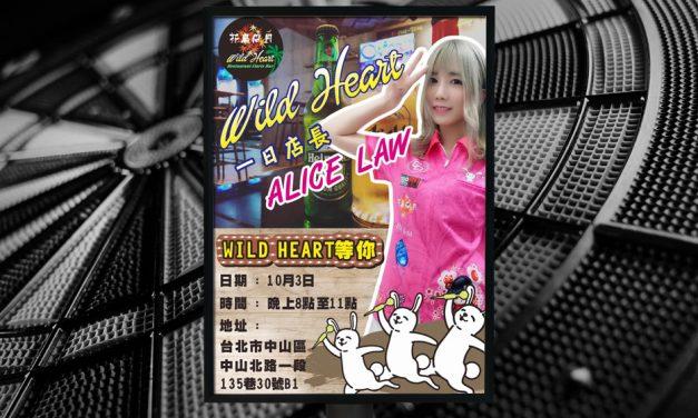 2019 Alice Wild Heart 一日店長