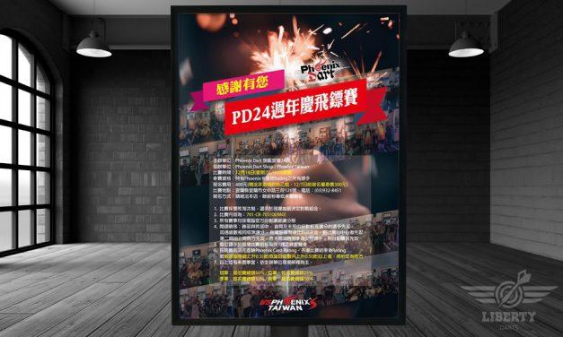 2019 鳳凰旗艦宜蘭24店 週年慶飛鏢賽