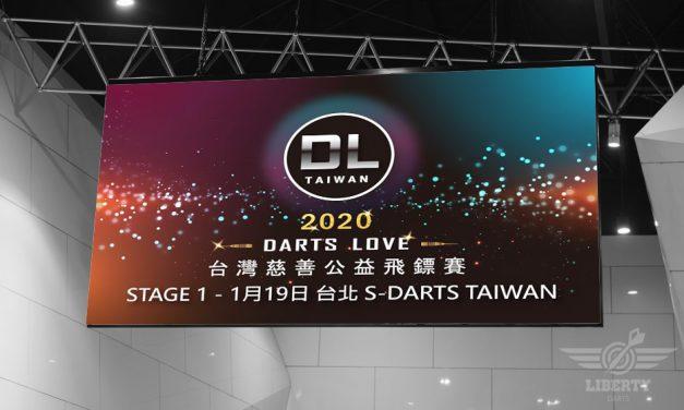 2020 Darts Love 台灣慈善公益飛鏢巡迴賽