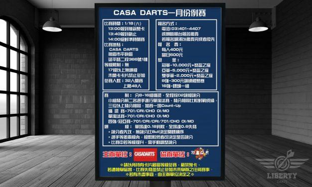 2020 CASA DARTS 一月份例行賽