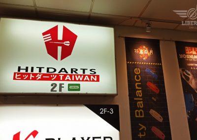 Hit Darts 打鏢