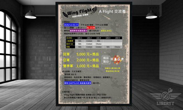 2020 Wing Flight 板橋館 A Flight 交流賽